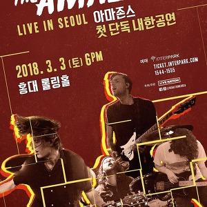 아마존스(The Amazons) 첫 단독 내한공연 The Amazons Live in Seoul