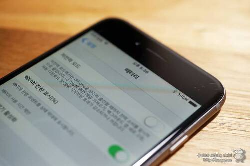 아이폰6s 강제종료, 배터리 무상 수리 프로그램 실시