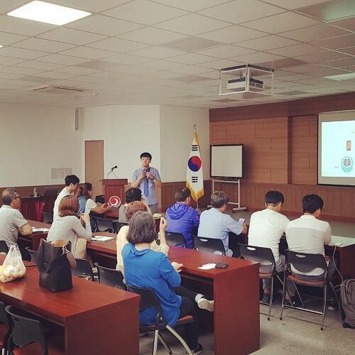 [강의후기] 경남 합천군 관광SNS서포터즈 - SNS활용전략 강의