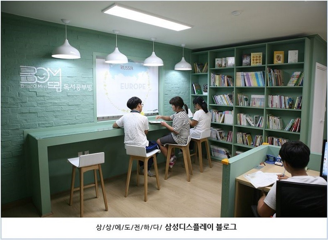 삼성디스플레이, 아산종합사회복지관 독서공부..