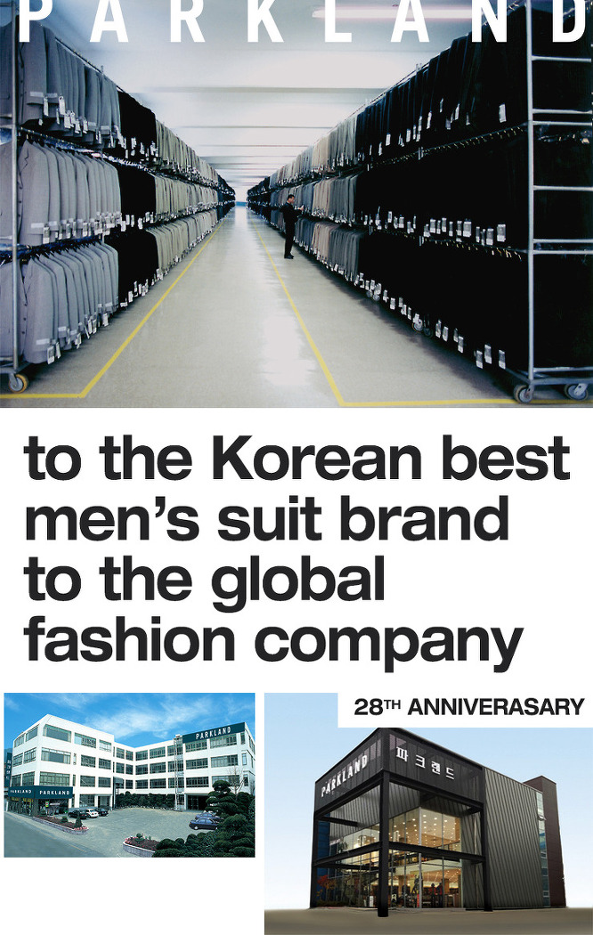 [탄생 28주년 기념 대축제]대한민국 대표 정장 브랜드 파크랜드 탄생 28주년!