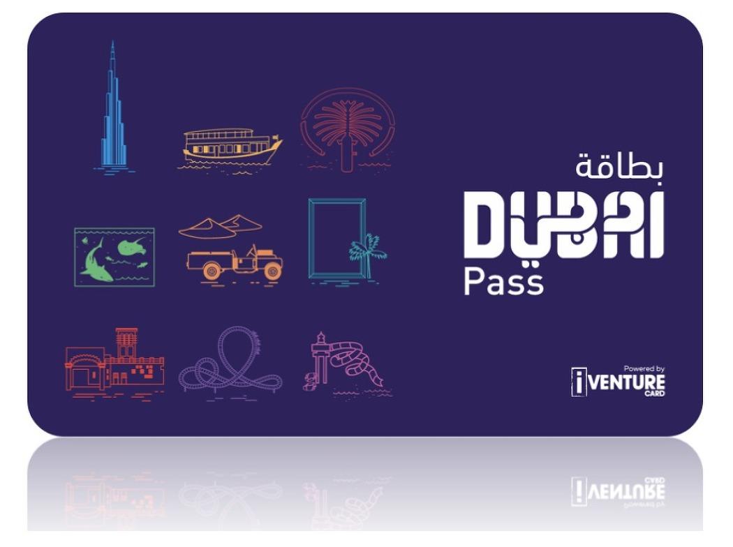 [여행] 두바이, 5월 16일부터 두바이의 명소를 저렴하게 즐길 수 있는 두바이 패스 발행!
