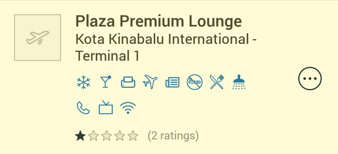 [코타키나발루 공항 라운지] 플라자 프리미엄 라운지(Plaza premiun Lounge) 이용후기