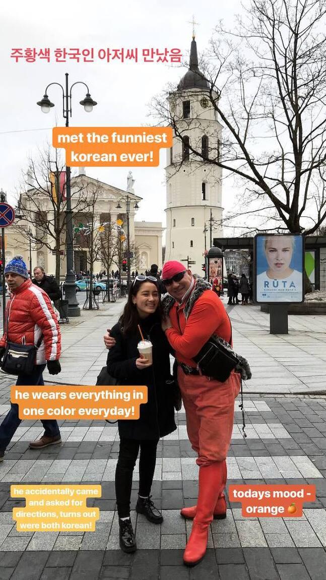 길거리에서 한국인을 만나면 기분이 좋아~~~