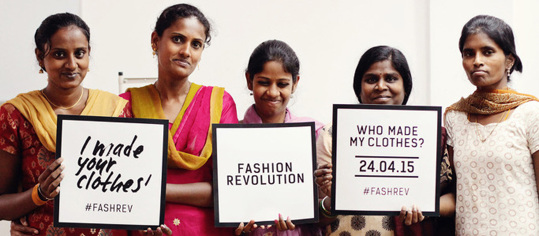 패션의 윤리적 관점
