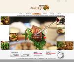음식점 홈페이지 제작과 홍보는?