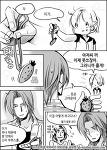 만화 > A와 B의 Day 12제 : 10. 꼬마와 아저씨가 머리끈을 공유한 날