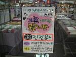 [전진용 외부특강] 반디앤루니스 종로점에서 <재즈스타일> 북콘서트(BOOK CONCERT)를 개최합니다.