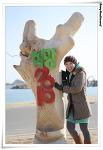 [479일] 가족여행 - 속초 영금정 일출, 아바이 마을, 대조영촬영지
