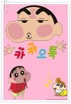 핑크 짱구 카톡테마 / 짱구 카카오톡 테마 최신버전