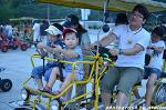 독립기념관 - 자전거 놀이