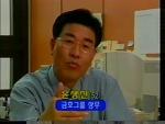 윤생진 다큐멘터리 동영상