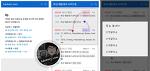 주소의 정석 - 한글 구·신주소 영문변환 앱(어플)