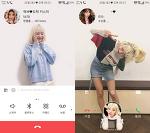 T전화 4.0 테마 - 106번째 볼빨간 사춘기 안지영 테마