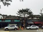 북촌여행 연재, 삼청동지나 팔판동 슬로우 골목여행