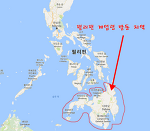 필리핀 민다나오 계엄령 발동