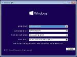 윈도우 10 프로 K 클린 설치 스크린샷
