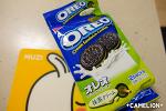 [일본과자]오레오 말차맛! -oreo maccha/オレオ 抹茶-
