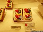 딸기 두개 2만원? 일본 초대형 과일과 가격에 깜짝