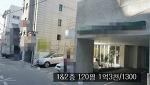 홍대 무권리 1&2층 복층 상가 사무실
