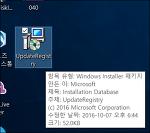 KB3194496 업데이트(14393.222) 설치 오류를 해결하는 방법이 나왔습니다.