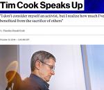 미 FBI도 못 뚫은 아이폰, 애플이 법원의 '잠금해제 백도어' 명령을 거부하다