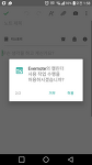 LG G3 android 6.0 M 마시멜로 업데이트 후기