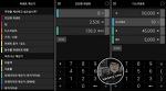 퍼센트계산기 - 디스카운트(할인율), 퍼센트계산 앱(어플)