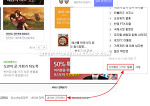 티스토리 블로그 네이버 검색 RSS 피드 등록