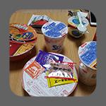 일본 식도락여행 1일차 : 일본 편의점 라멘(라면) 공략편