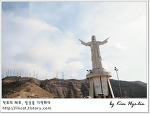 [적묘의 페루]리마 예수상,cristo del pacifico 초리요스 전망대