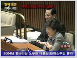 박근혜 탄핵 인용은 '8대 0'으로 나온다
