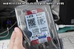 NAS 하드디스크 추천, WD RED 4TB 구입 및 설치 후 시놀로지 나스 설정 방법