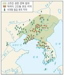 고인돌(북방식) 출토지역 - 고조선 세력 범위 :: 고조선 영토 - 2