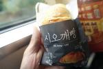 대전 성심당 방문! 창업 60주년 기념 시오깨빵