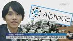 이세돌과 알파고 대결, 어떤 알고리즘이 사용됐을까?