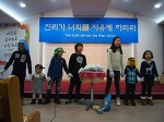 33. 2014년 12월 28일 송년모임 01