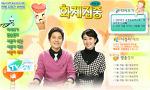 MBC '방송사고' 너그러움은 약이 아닌 독 된다.