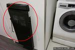 일본호텔에서 접한 세탁기와 다림판 이용해보니