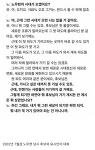 유시민과 노무현의 대화..