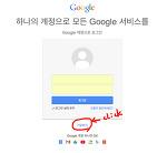 [블로그수입의첫걸음]_구글애드센스 신청방법