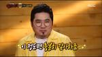 60대 복면가왕 아기해마 새 가왕 등극, 바지가왕으로 끝난 MC 햄버거 김조한