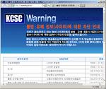 bitsnoop이 막혔다! 우회 사이트로 접근 및 마그넷(magnet) 다운로드 하기 (비트스눕, 비츠눕, 비스눕, 빗츠눕)