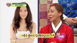양악수술 김지현, 남자친구와 헤어진 후…충격 이유 눈물 심경 고백