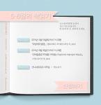 [세미나] 5·6월의 책읽기