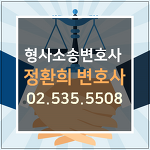 몰카범처벌 변호사의 도움을 받아