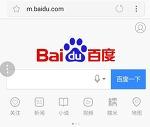 중국에서 무료 VPN 쓰는 방법!