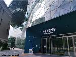 블로그 기자단 모집, 서울미디어메이트 3기 모집합니다