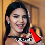 켄달 제너 다이어트 500칼로리 먹는다고?