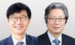 박남규 이학부 정회원(성균관대)·고규영 이학부 정회원(KAIST) 호암상 수상